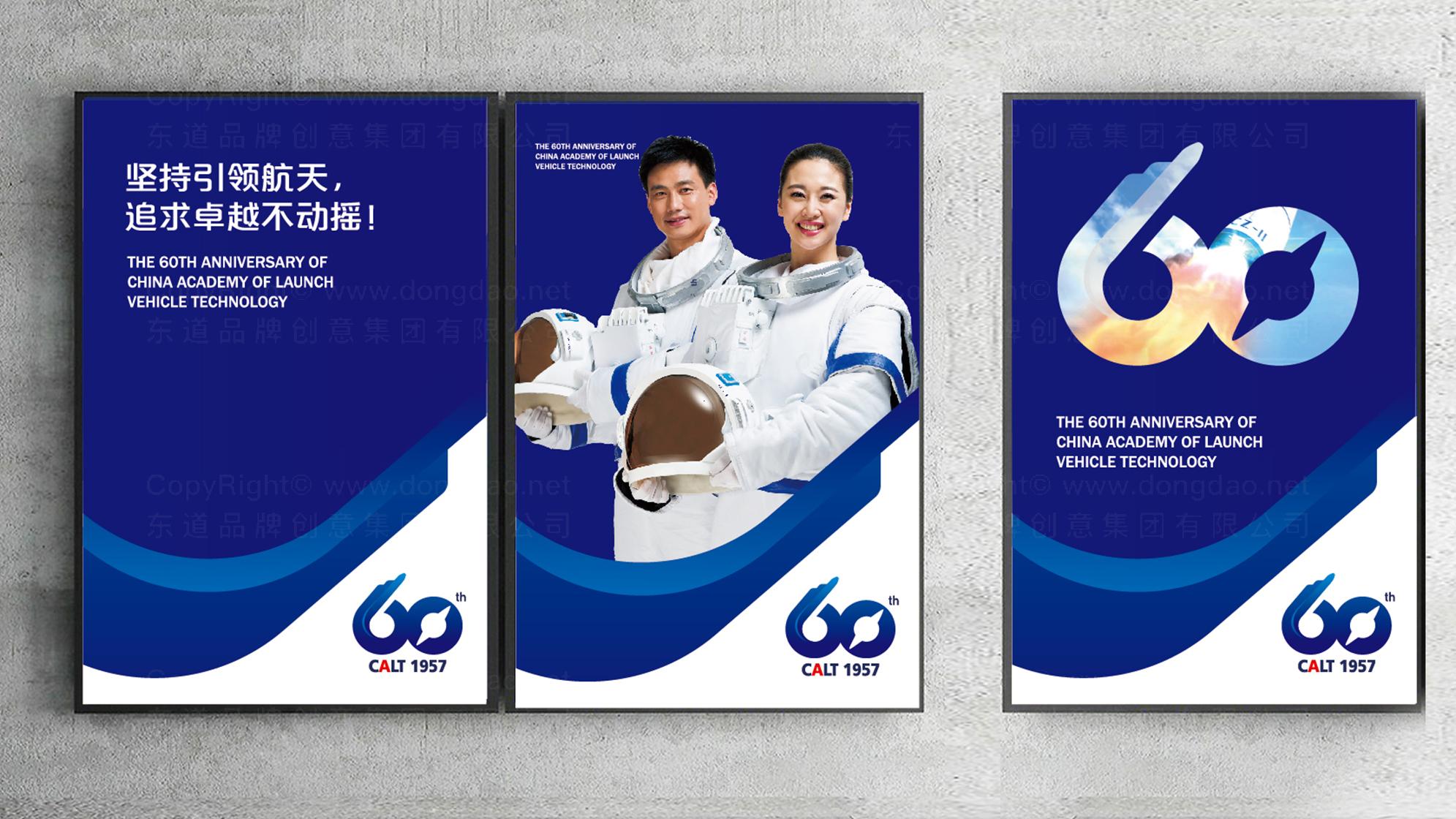 中国火箭LOGO设计、VI设计应用场景_2