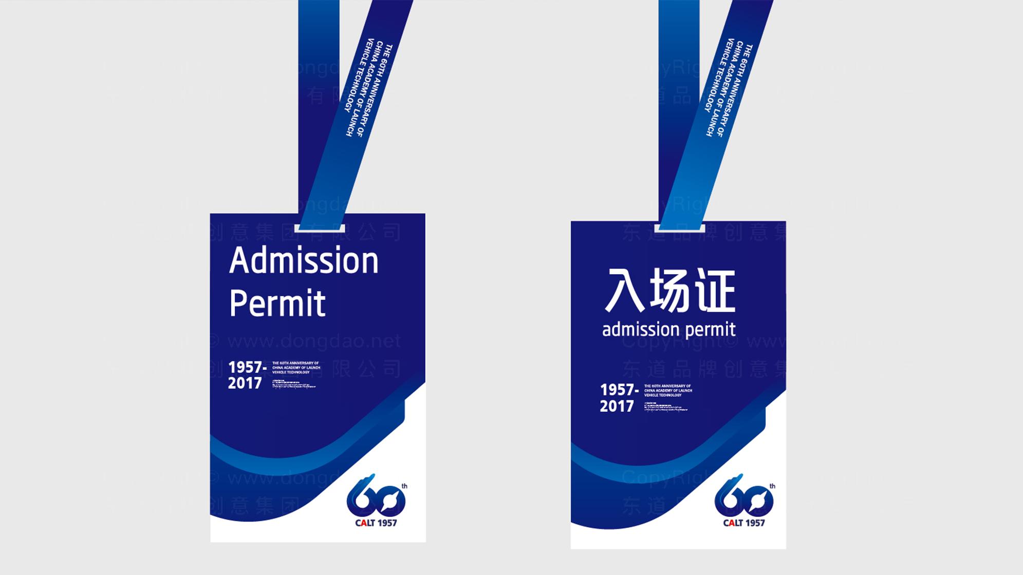 中国火箭LOGO设计、VI设计应用场景_3