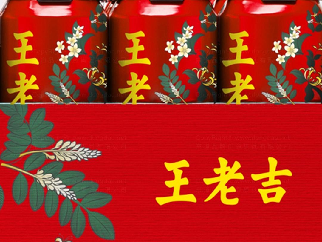 王老吉logo设计