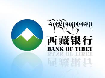 品牌设计西藏银行LOGO&VI设计应用场景_4