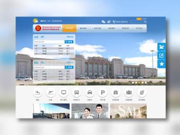 公司官方网站ui设计