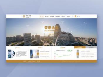 东道数字网站UE/UI设计(PC&手机)弘达金融东道数字方案