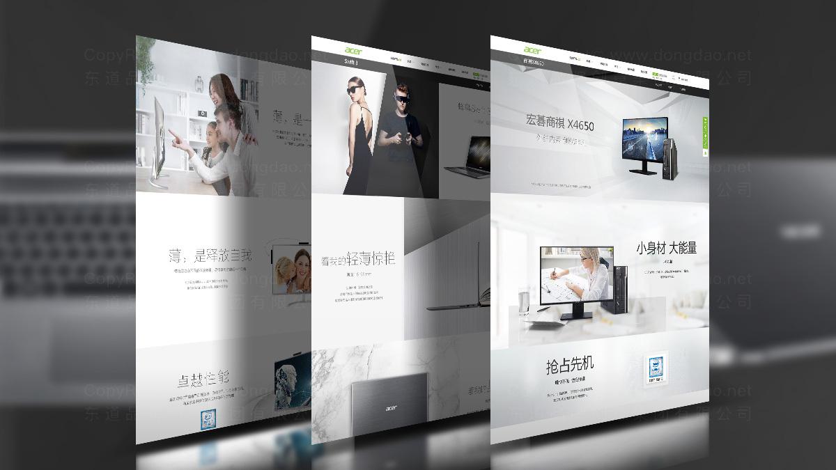 东道数字Acer中国区网站建设及运维服务应用场景_6