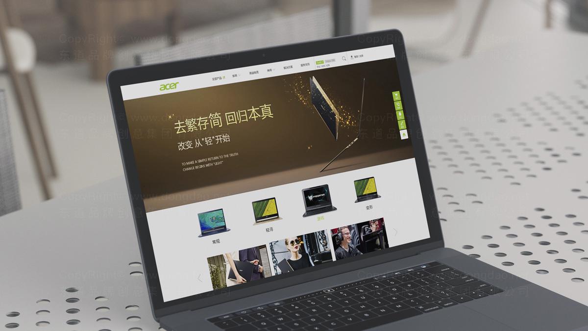 东道数字Acer中国区网站建设及运维服务应用场景_9
