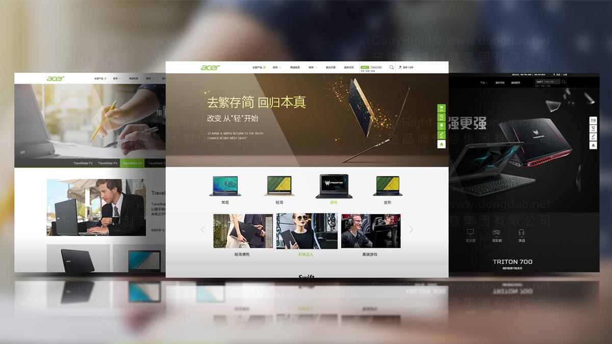 东道数字Acer中国区网站建设及运维服务应用场景_3
