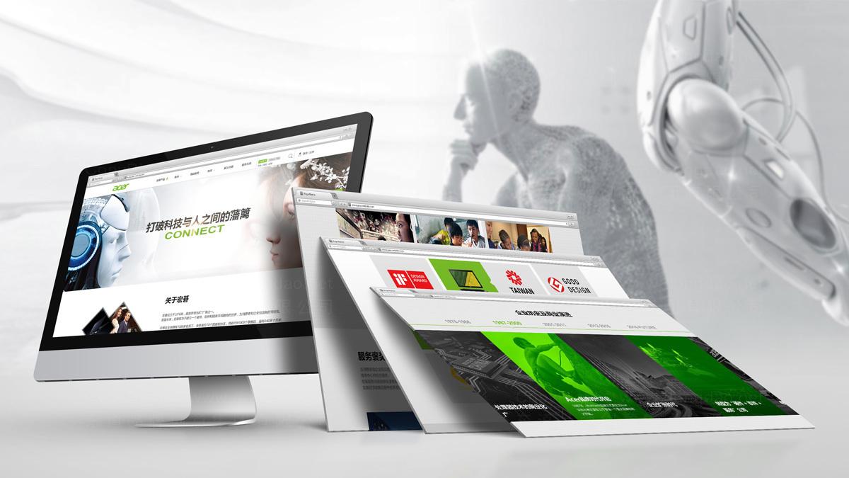 东道数字Acer中国区网站建设及运维服务应用场景_4