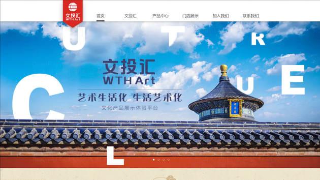 金融網站設計