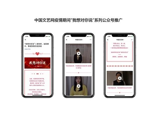 东道数字辽宁文学艺术网网站设计应用场景_16