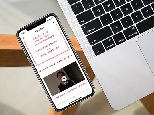东道数字辽宁文学艺术网网站设计应用场景_18