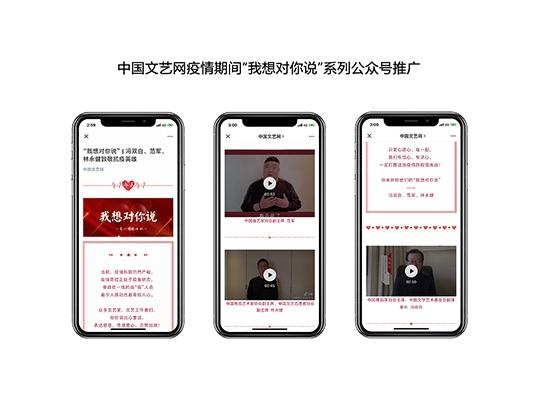 东道数字辽宁文学艺术网网站设计应用场景_20
