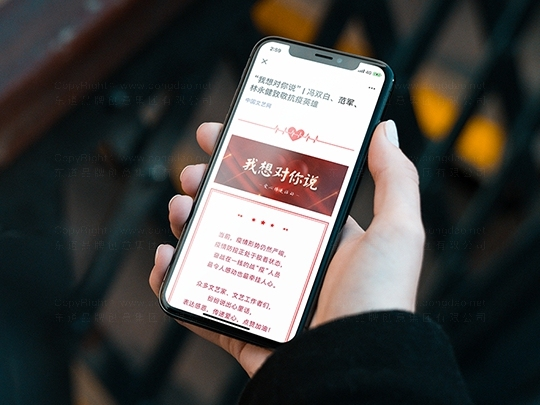 东道数字辽宁文学艺术网网站设计应用场景_21