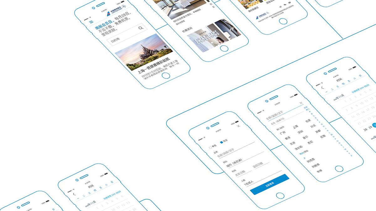 南航营销平台优化设计应用场景_7