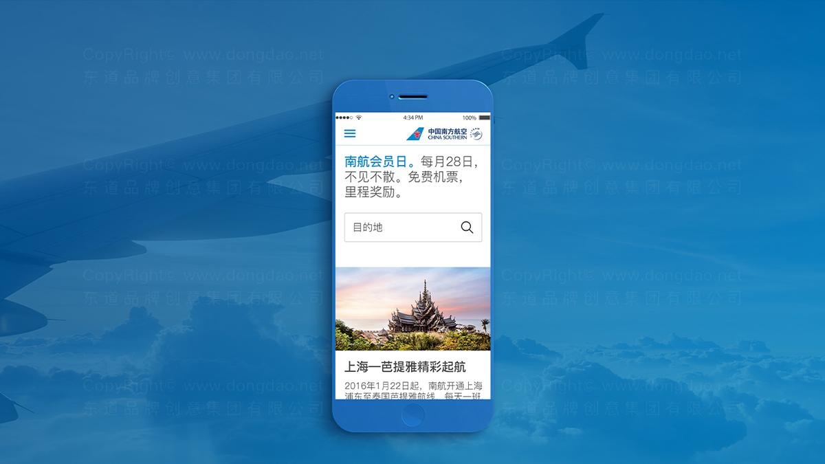 南航营销平台优化设计应用场景_14