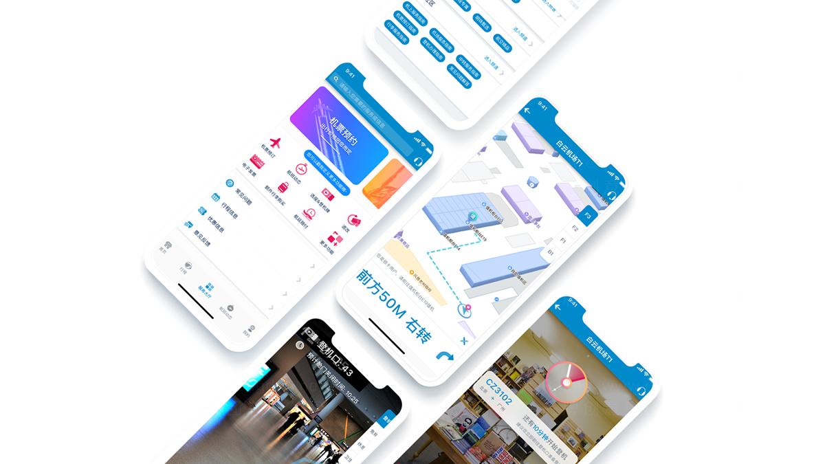 南航营销平台优化设计应用场景_17