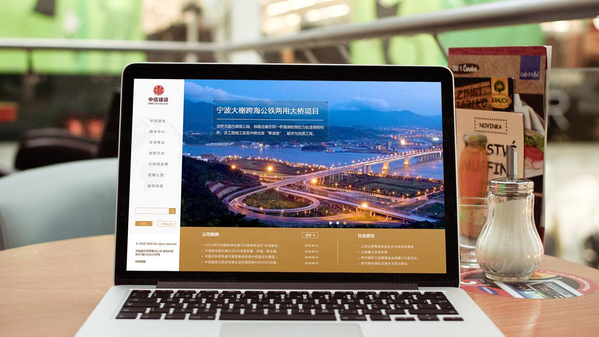 东道数字中信建设网站页面设计、PC、手机应用场景_1
