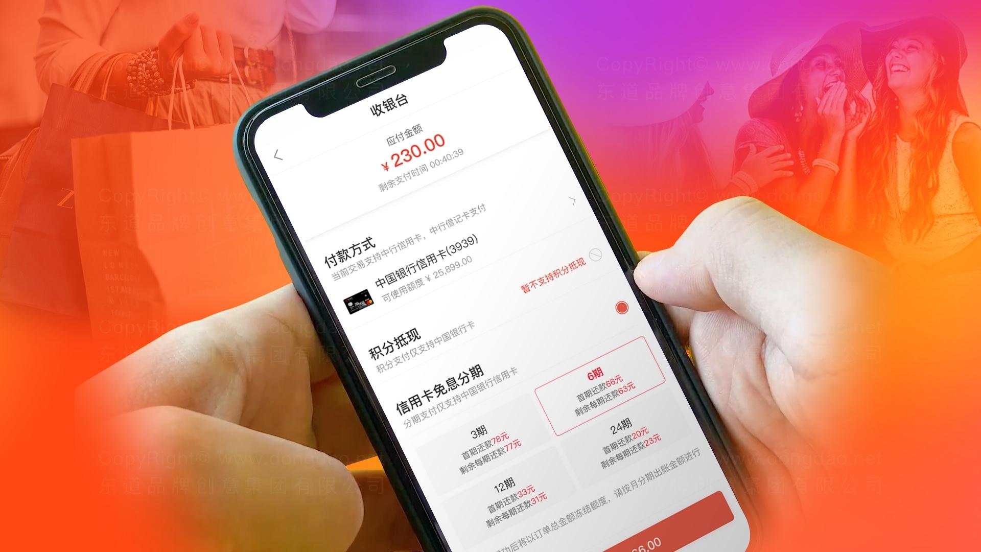 中国银行App设计应用场景_9