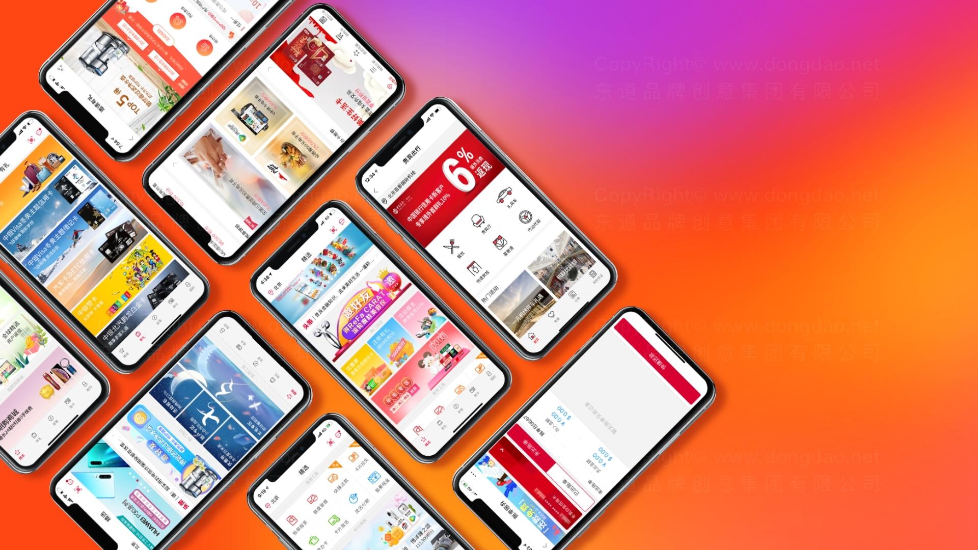 中国银行App设计应用场景