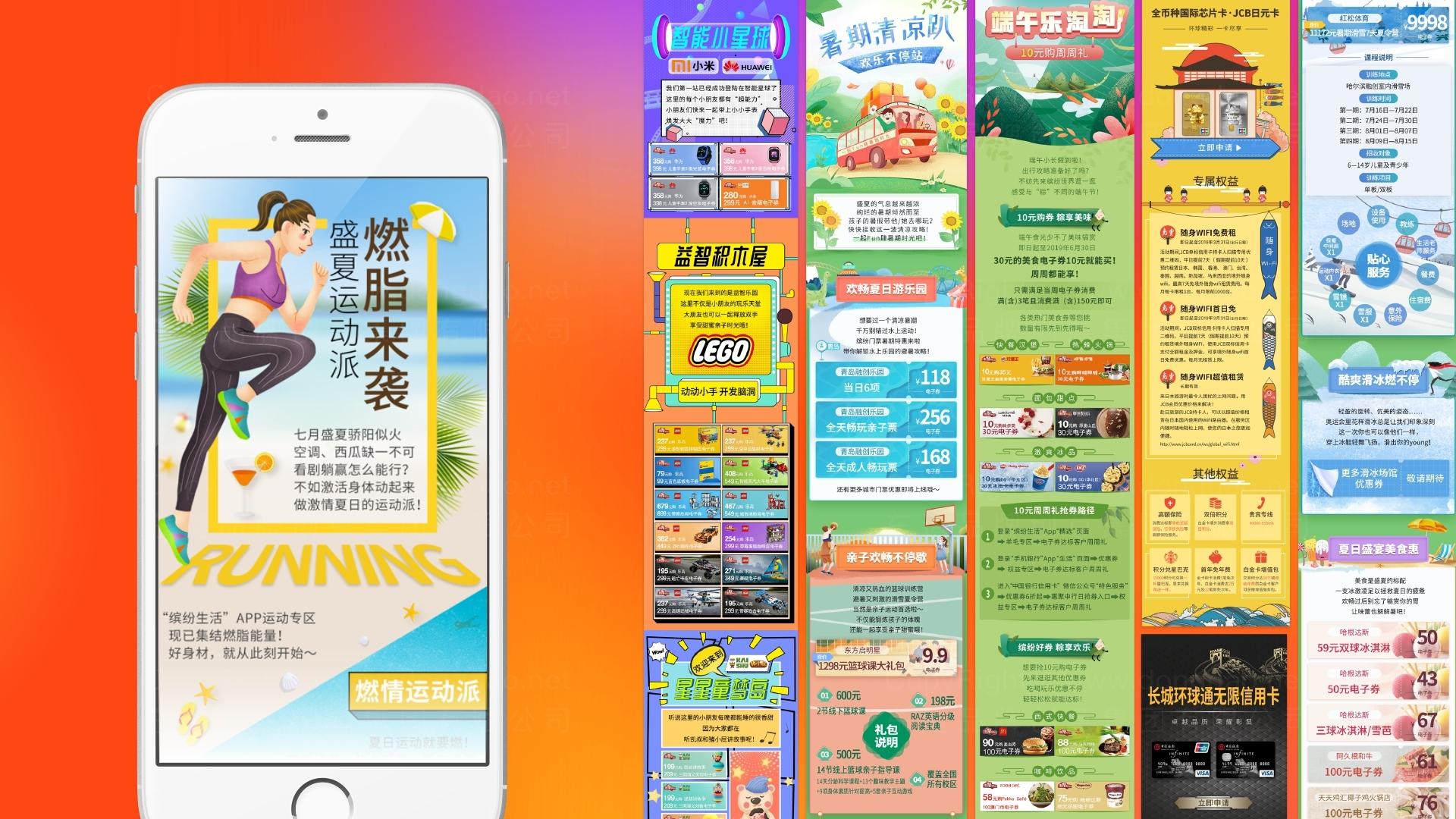 中国银行App设计应用场景_4