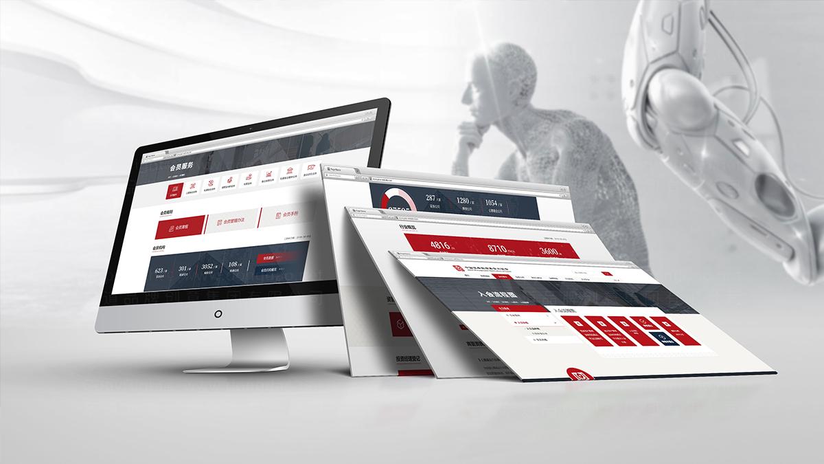 东道数字中国证券投资基金业协会网站页面设计应用场景_7