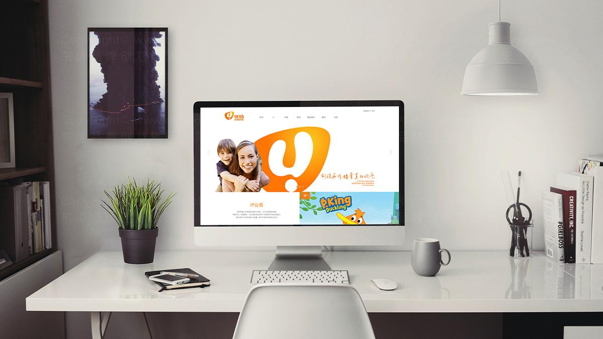 东道数字优扬传媒网站设计应用