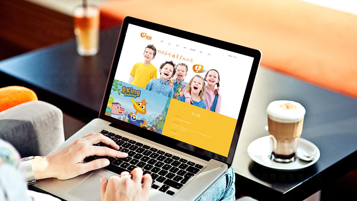东道数字优扬传媒网站设计应用场景
