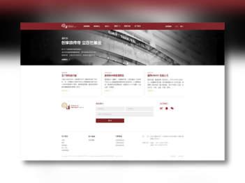 东道数字网站设计汉家族东道数字方案
