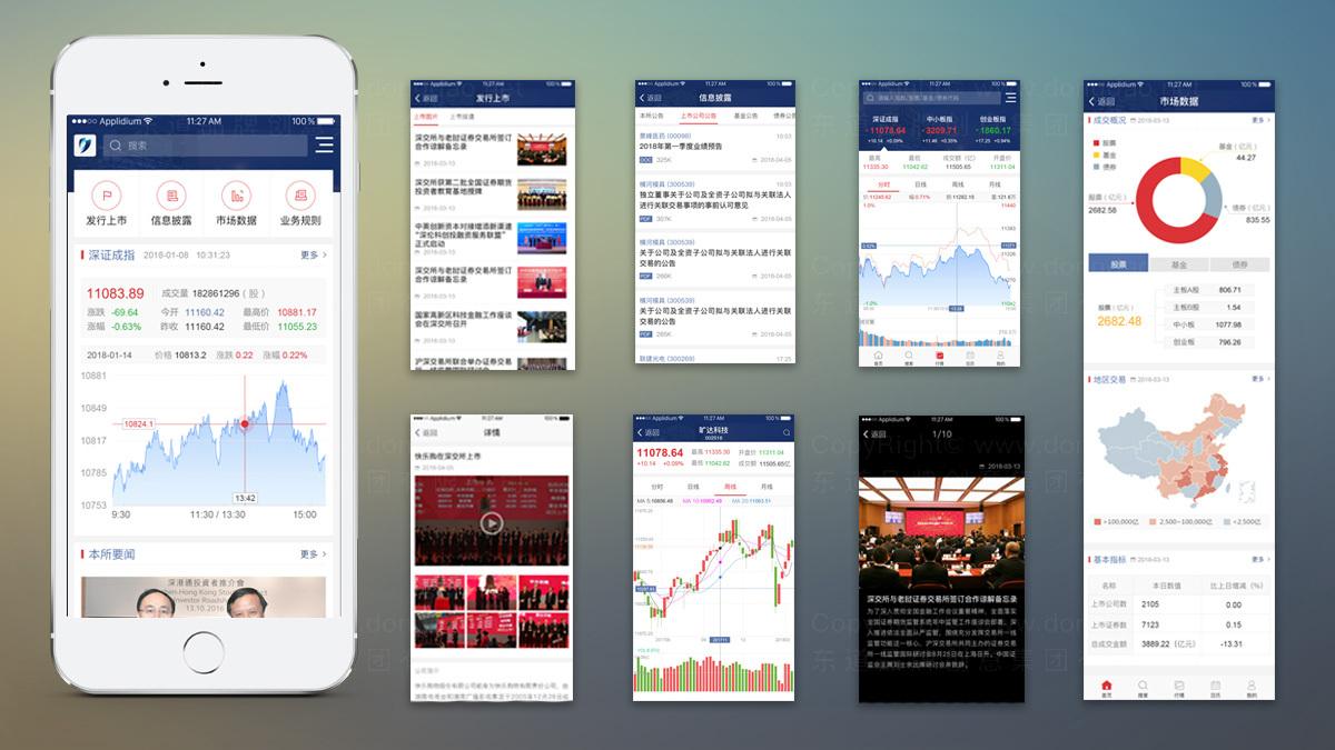 移动app应用设计应用场景_3
