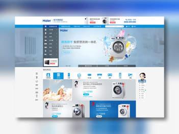 东道数字海尔网站设计应用场景_19