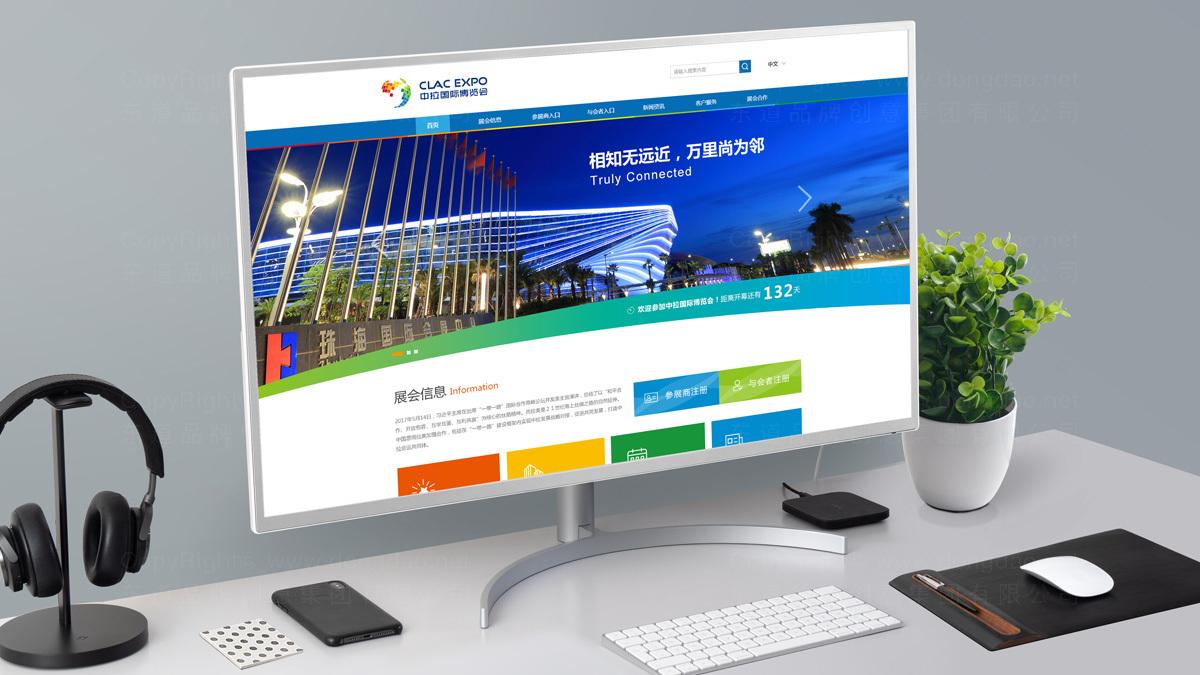 中拉国际博览会网站设计应用场景_3