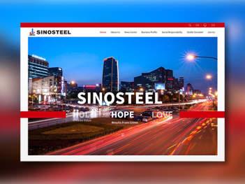 东道数字网站设计中钢集团东道数字方案