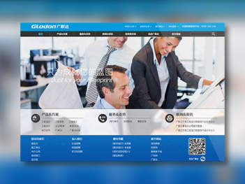 东道数字网站设计广联达东道数字方案