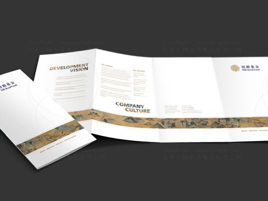 丝路基金画册设计