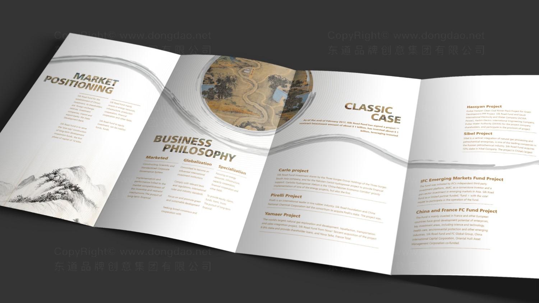 丝路基金画册设计应用