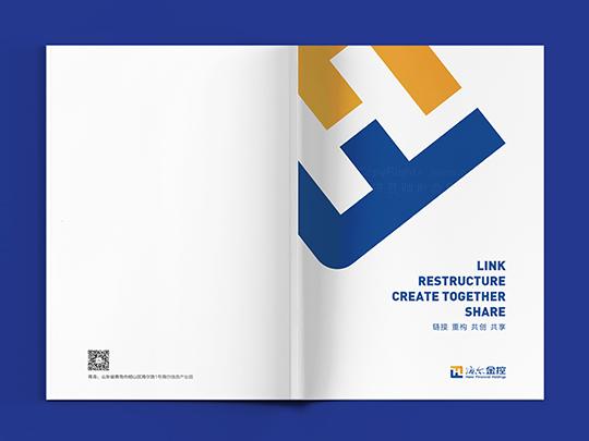 视觉传达海尔画册设计应用场景_7