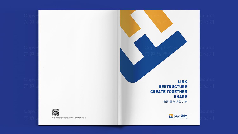 视觉传达案例海尔画册设计