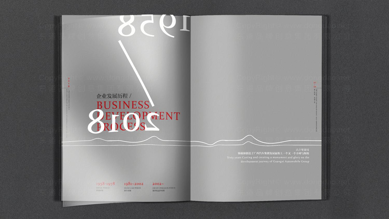 广西汽车60周年纪念册设计应用场景_6