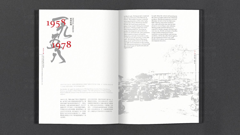 广西汽车60周年纪念册设计应用场景_7