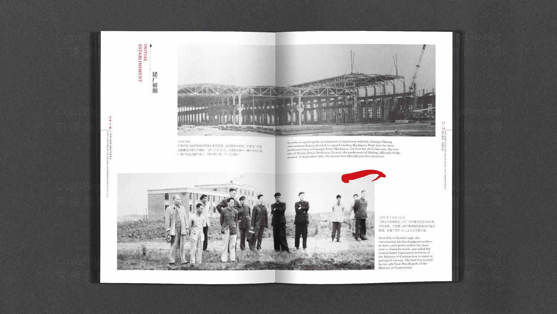 广西汽车60周年纪念册设计应用场景_8