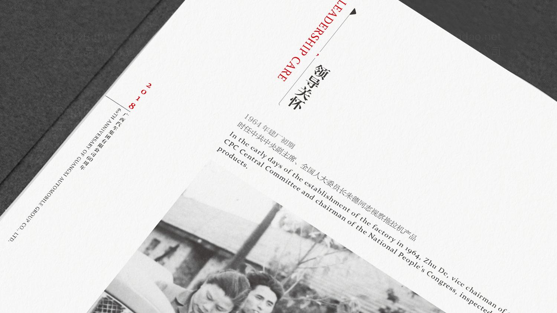 广西汽车60周年纪念册设计应用场景_11
