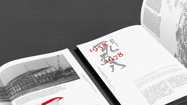 广西汽车60周年纪念册设计应用场景_12