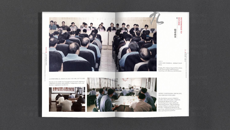 广西汽车60周年纪念册设计应用场景_15