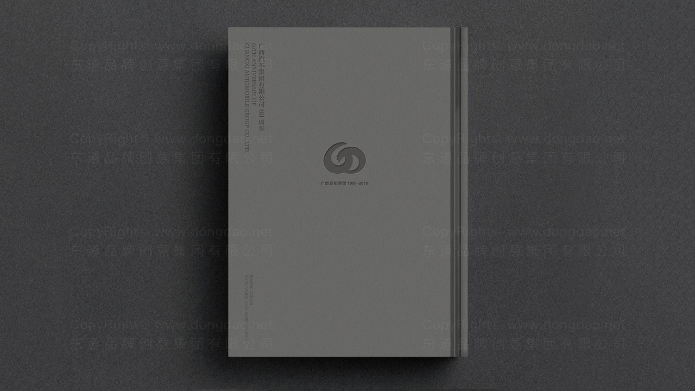 广西汽车60周年纪念册设计应用场景