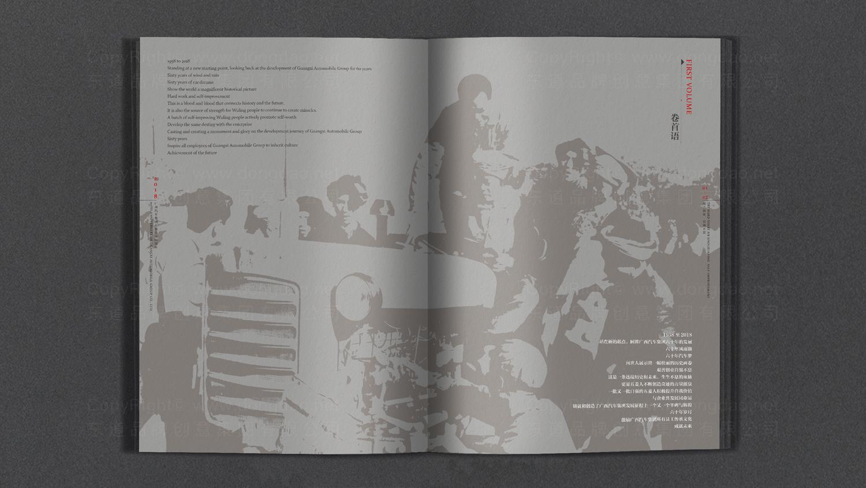 广西汽车60周年纪念册设计应用场景_1