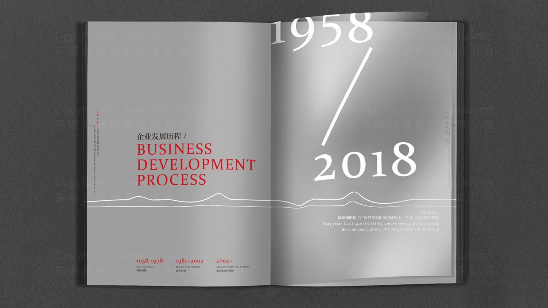 广西汽车60周年纪念册设计应用场景_5