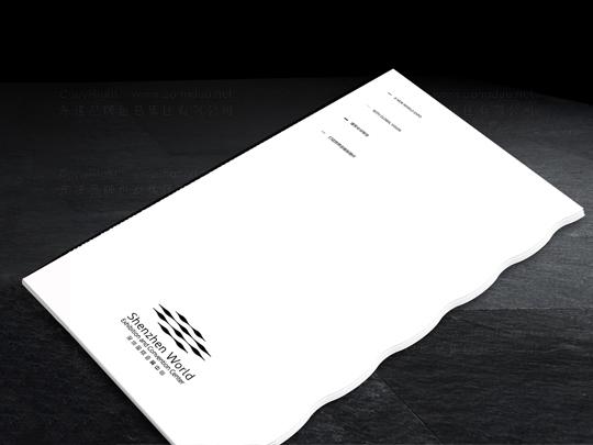 会展中心画册设计