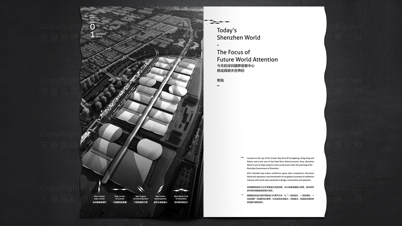 深圳国际会展中心画册设计应用