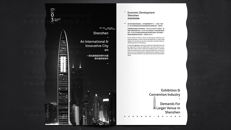 深圳国际会展中心画册设计应用场景_1