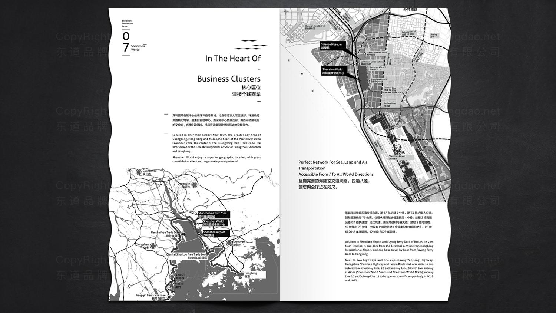 深圳国际会展中心画册设计应用场景_2