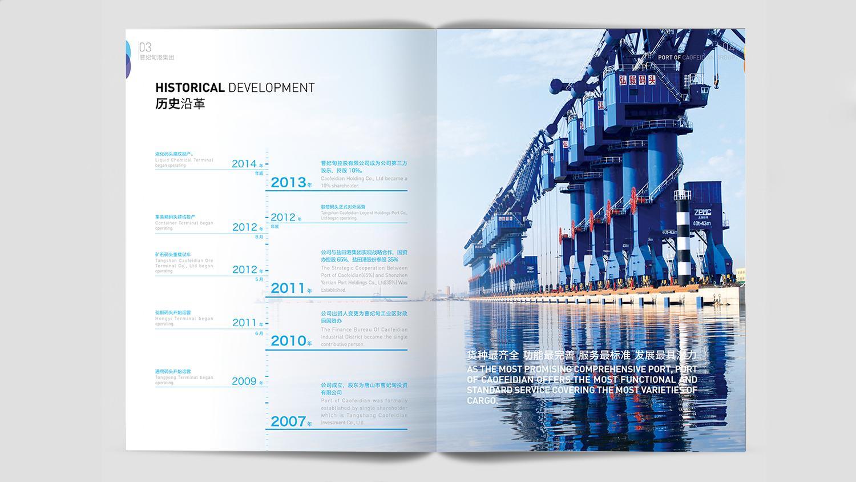 城市画册设计应用