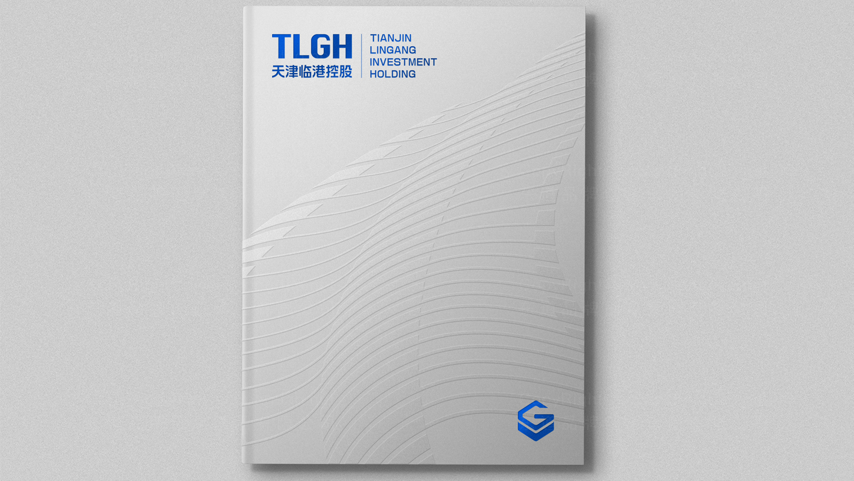 天津公司画册设计